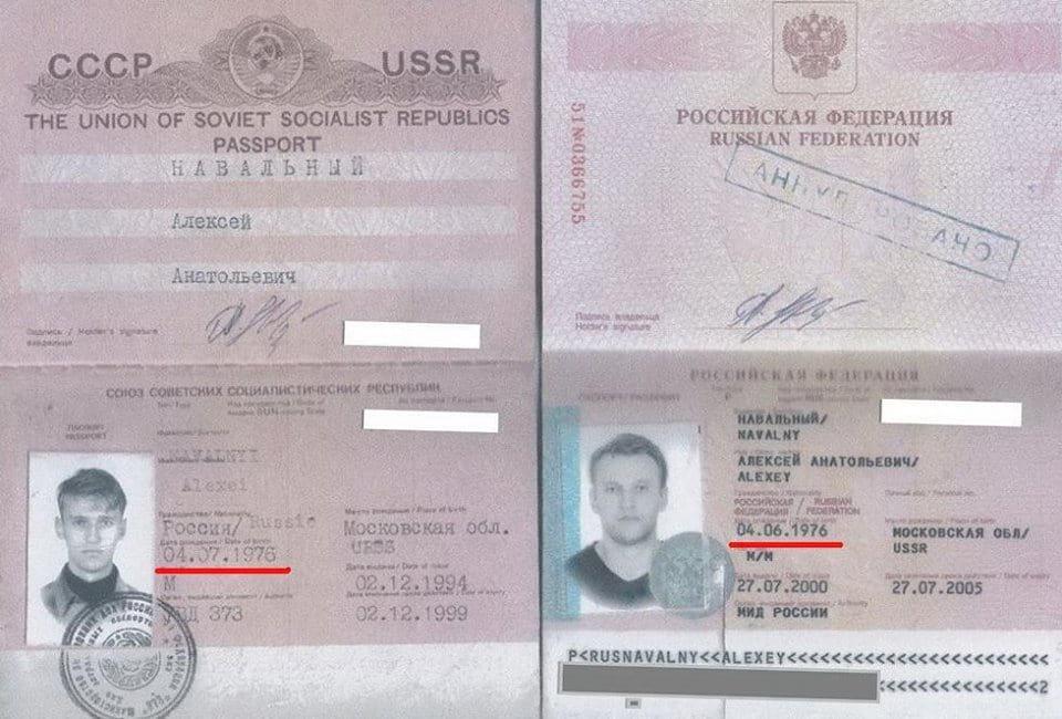 Данные в паспорте