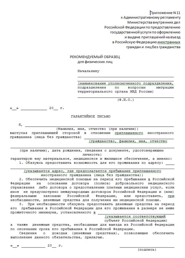Правила регистрации на бирже труда по месту жительства или прописки