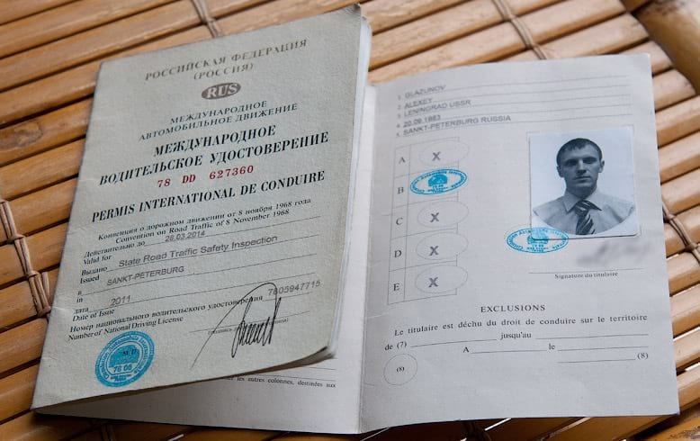 Права международного образца фото