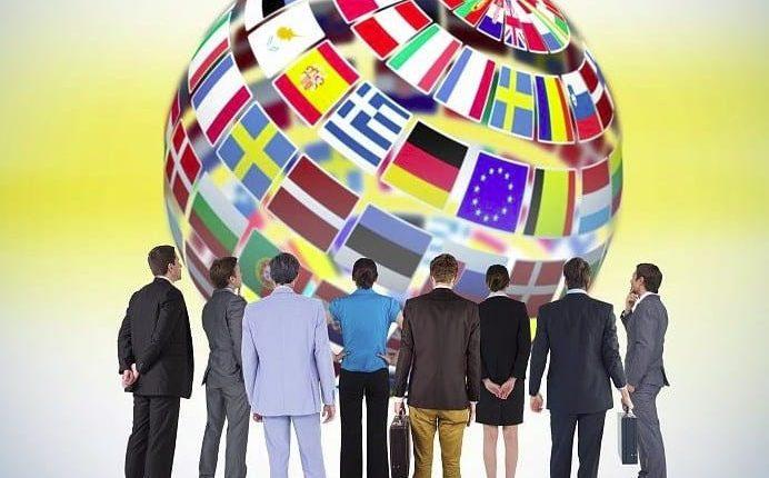 Люди разных стран