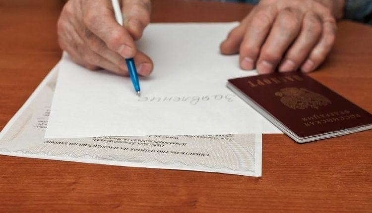 Образец заявления приглашения на въезд в РФ
