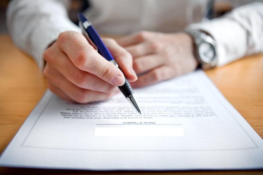 Заявление о временной регистрации по месту пребывания (образец)
