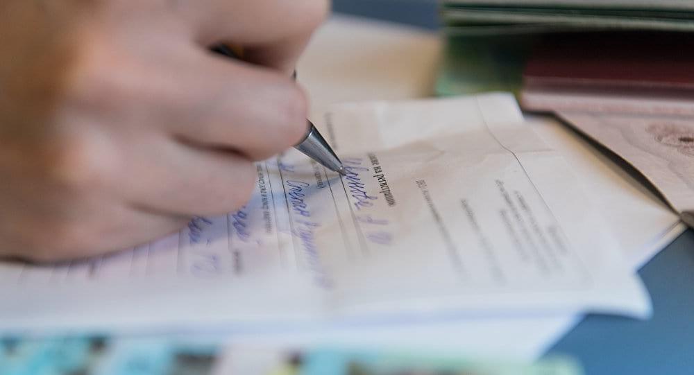 Продление миграционного учета иностранных граждан в 2019 году: образец заявления и ходатайства, сроки