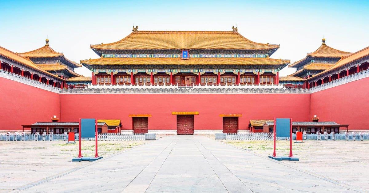 Запретный город в Пекине: интересные факты