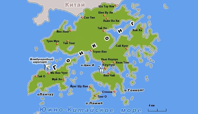Гонконг: описание страны, история и местонахождение