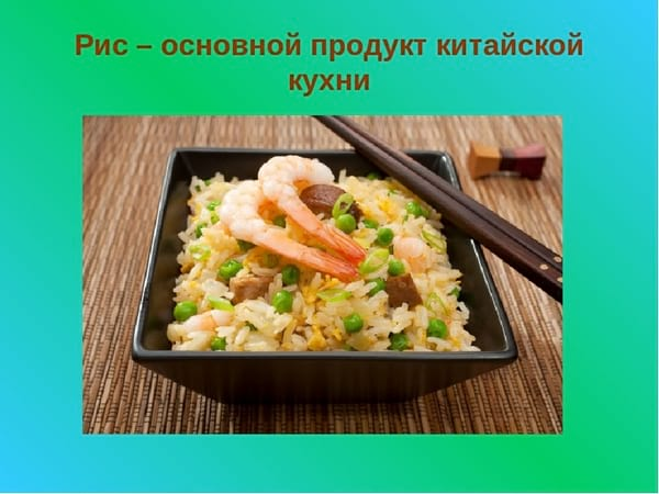 Китайская кухня: популярные традиционные блюда в Китае